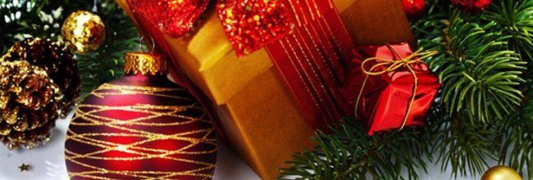 С Новым 2018 Годом и Рождеством Христовым !