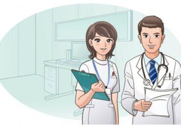 Пациент и ОМС